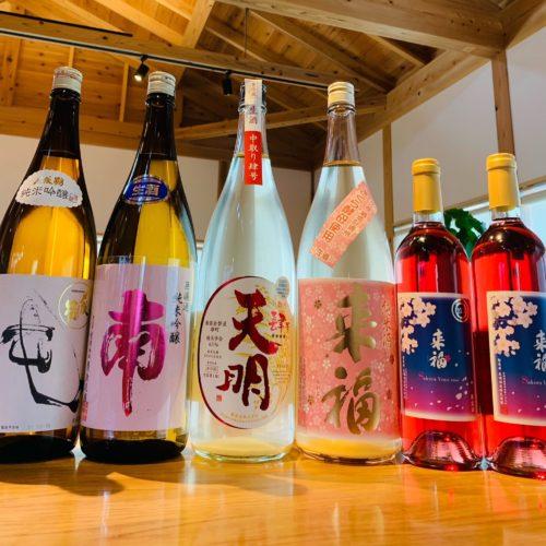日本酒3月